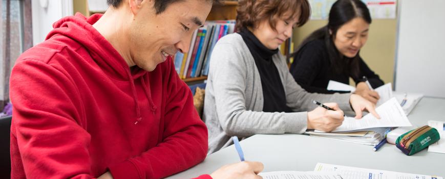 Newcomers Language Programs